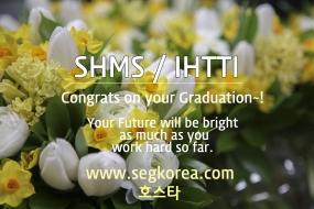 1/25 오늘은 SHMS & IHTTI 졸업식, 졸업생 분들 모…
