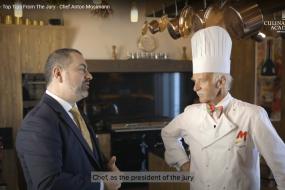 """스위스 CAA 요리학교 온라인 경연대회 2021 """"Cook N …"""